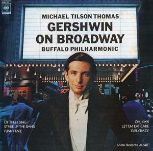 マイケル・ティルソン・トーマス - ガーシュイン・オン・ブロードウェイ(序曲集) - 25AC332