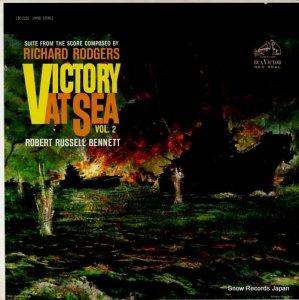 ロバート・ラッセル・ベネット - rodgers; victory at sea vol.2 - LSC-2226