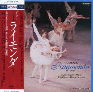 エフゲニー・スヴェトラーノフ - グラズノフ:バレエ音楽「ライモンダ」(ハイライト) - VIC-5270