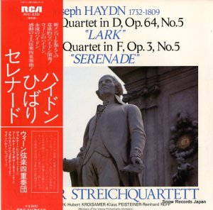 ウィーン弦楽四重奏団 - ハイドン:ひばり、セレナード - RVC-2331