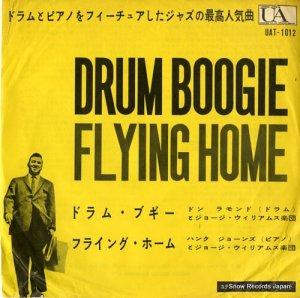 ジョージ・ウィリアムス - ドラム・ブギー - UAT-1012