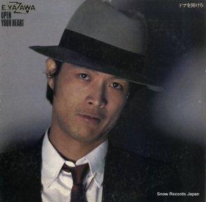 矢沢永吉 - ドアを開けろ - 25AH185