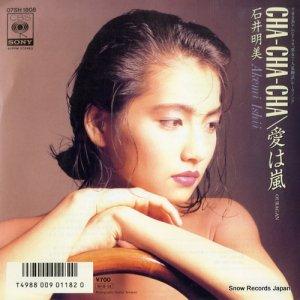 石井明美 - cha cha cha - 07SH1808