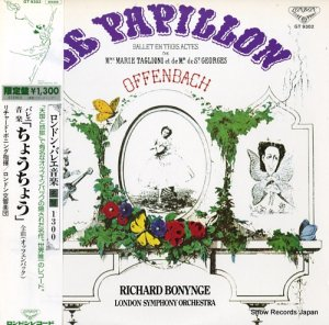 リチャード・ボニング - オッフェンバック:バレエ音楽「ちょうちょう」 - GT9302
