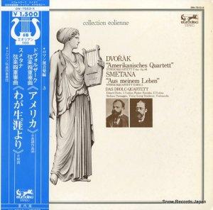 ドロルク弦楽四重奏団 - ドヴォルザーク:弦楽四重奏曲第6番「アメリカ」 - OW-7553-K