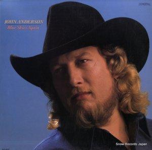 ジョン・アンダーソン - blue skies again - MCA-42037