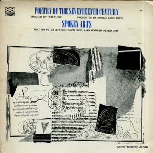 V/A - poetry of the seventeenth century - SA994