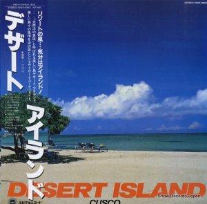 クスコ - デザート・アイランド - YD25-0003
