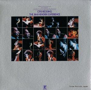 ジミ・ヘンドリックス/オーティス・レディング - historic performances - MS2029