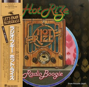 ホット・ライズ - ラジオ・ブギー - PA-23010