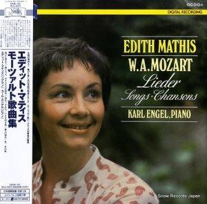 エディト・マティス - モーツァルト:歌曲集 - CRJB-1001/150010-1