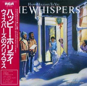 ザ・ウィスパーズ - ハッピー・ホリデイ - RPL-8007