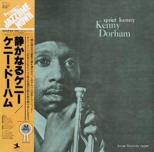 ケニー・ドーハム - 静かなるケニー - SMJ-6513