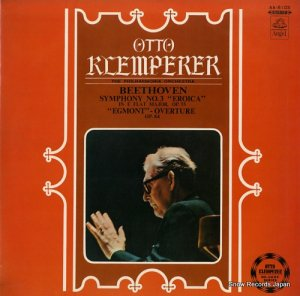 オットー・クレンペラー - ベートーヴェン:交響曲第3番「英雄」 - AA-8103