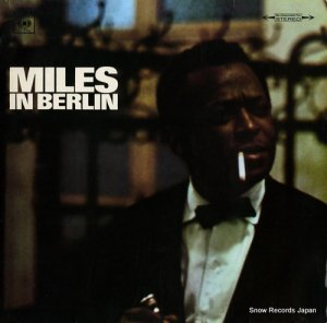 マイルス・デイヴィス - miles in berlin - S62976