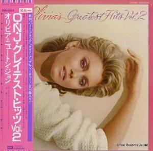 オリビア・ニュートン・ジョン - o・n・j・グレイテスト・ヒッツ vol.2 - EMS-91045