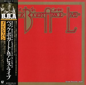 ベック・ボガート&アピス - ベック・ボガート&アピス・ライブ・イン・ジャパン - 40.3P-55-56