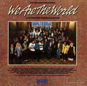 USAフォー・アフリカ - we are the world - USA40043