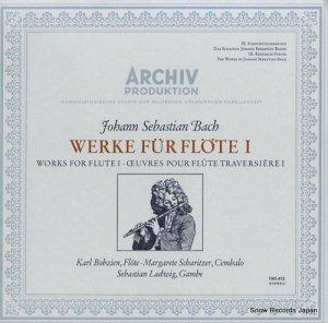 カール・ボプツィーン - bach; werke fur flote i - 198412