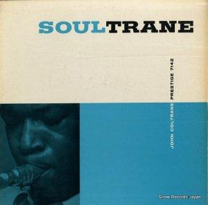 ジョン・コルトレーン - soultrane - PRLP7142