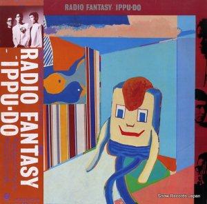 一風堂 - radio fantasy - 28.3H-42