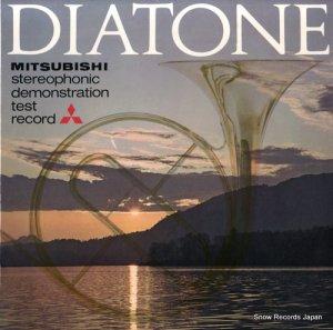 V/A - ステレオフォニック・デモンストレーション・テスト・レコード - NBS-25