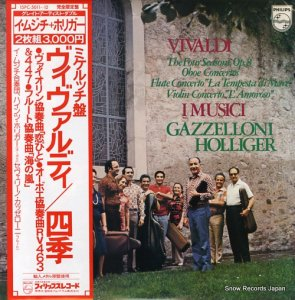 イ・ムジチ合奏団/ハインツ・ホリガー - ヴィヴァルディ:四季 - 15PC-5011-12