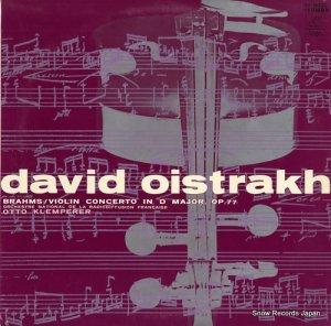 ダヴィッド・オイストラフ - ブラームス:ヴァイオリン協奏曲ニ長調 - AA.8032