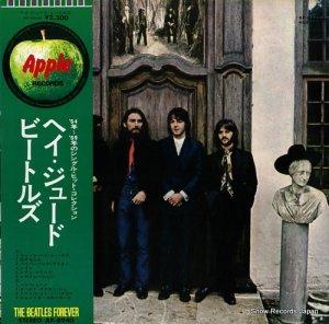 ザ・ビートルズ - ヘイ・ジュード - AP-8940