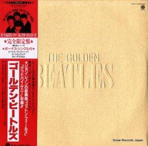 ザ・ビートルズ - ゴールデン・ビートルズ - UPS-677-V