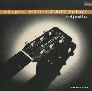 原茂 - perfect copy series acoustic guitar high technique - AV-5001