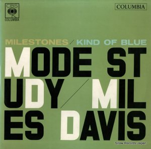 マイルス・デイヴィス - モードの探究 - XLP-43598 / XLP-47324