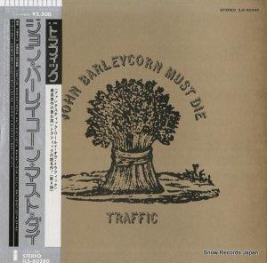 トラフィック - ジョン・バーレイコーン・マスト・ダイ - ILS-80280