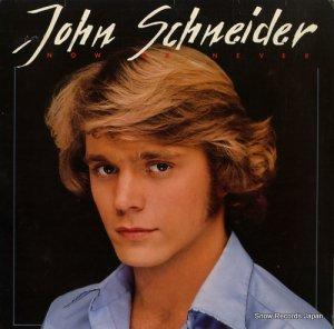 ジョン・シュナイダー - now or never - ARZ37400 / AL37400