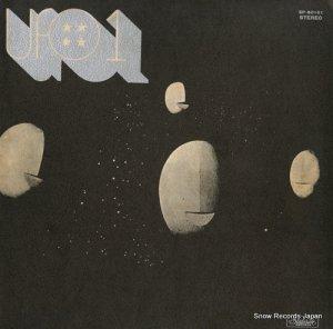 UFO - ufo 1 - SP-80161