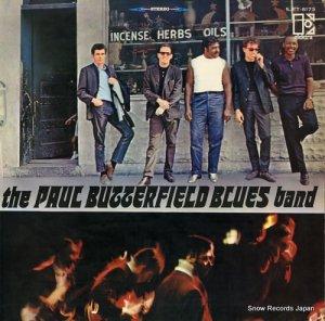 ポール・バターフィールド - ザ・ポール・バターフィールド・ブルース・バンド - SJET-8173