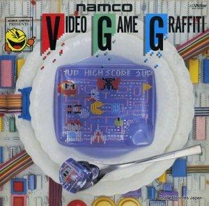 V/A - ナムコ・ビデオ・ゲーム・グラフィティ - SJX-30291