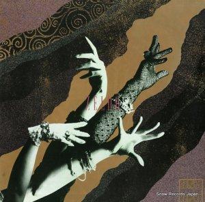 ゼルダ - 黄金の時間 - 12AH2045