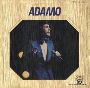 アダモ - アダモ栄光の15年 - EOS-65021.22