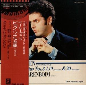 ダニエル・バレンボイム - ベートーヴェン:ピアノ・ソナタ全集(その二) - EAC-70012