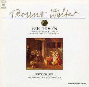 ブルーノ・ワルター - ベートーヴェン:レオノーレ序曲2番 - 15AC1272