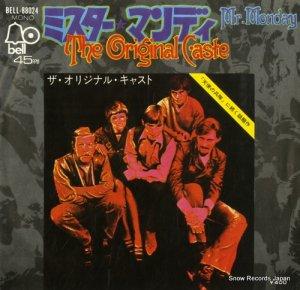 ザ・オリジナル・キャスト - ミスター・マンディ - BELL-88024