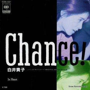 白井貴子 - チャンス - 07SH1521
