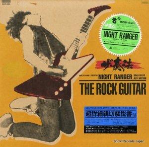 小林克己 - night ranger - 23AP2865