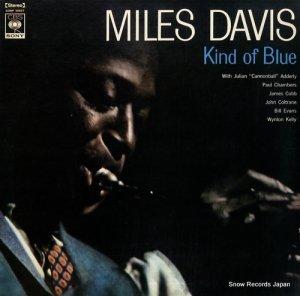 マイルス・デイビス - カインド・オブ・ブルー - SONP50027