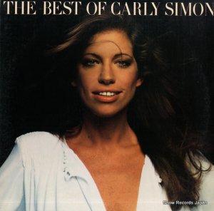 カーリー・サイモン - the best of carly simon - 7E-1048