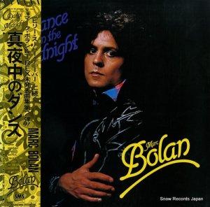マーク・ボラン&T.レックス - 真夜中のダンス - SP25-5078