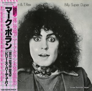 マーク・ボラン&T.レックス - ビリー・スーパー・デューパー - SP25-5077
