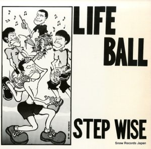 LIFE BALL - step wise - BOMB30