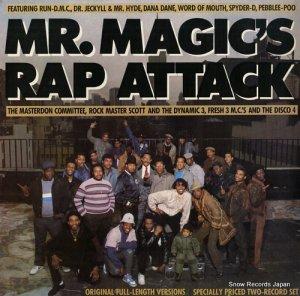 V/A - mr.magic's rap attack - PRO-1213